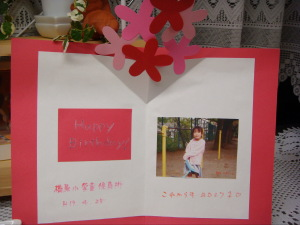 学童からはお写真いりの手作りカードいただきました!