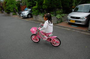 ride on Bike