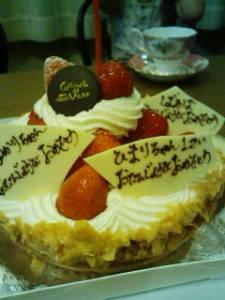 BD cake!